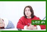 """[송터뷰] 노라조, """"사실 레이디 가가 노래 잘 몰라""""  (노라조 ④편)"""