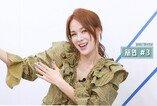 """[송터뷰] 채연 """"위험한 연출 뮤직비디오 보고 깜짝 놀라"""" (채연 ③편)"""