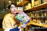 ['★'취미공유-배우 이시언]간만에 레고 좀 해봤습니다!