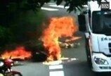 """불길에 휩싸인 오토바이-운전자 """"트럭 추월하려다…"""""""