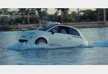 """물 위를 가르는 피아트500 """"실제 자동차?"""""""