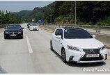"""[시승기]렉서스, 하이브리드 4총사 """"독일 디젤차에 없는 감성"""""""