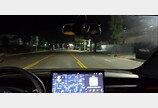 [영상]테슬라 보급형 전기차 모델3 '실제로 타보면 이런 느낌'
