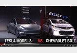 테슬라 모델3 vs 쉐보레 볼트 EV '국내서 가장 현실적 선택은?'