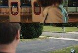 """""""테슬라 모델3 언제까지 기다려?""""...BMW의 재치가 돋보인 2편의 광고"""