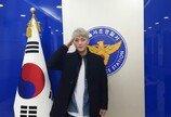 일본인 팬 100여명 서초경찰서로…만나러 온 아이돌 누구?