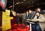 넷마블게임아카데미 1기, '미래의 꿈, 게임에 담다' 전시회 오픈