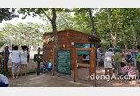 월드컵·보라매·어린이대공원 '반려견 놀이터', 3월 1일 개장