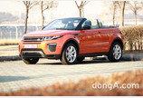 [시승기]레인지로버 이보크 컨버터블… '제짝' 찾은 오픈탑 SUV