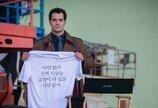 서러운 랜선 집사들의 유니폼.. '나만 없어 고양이' 티셔츠