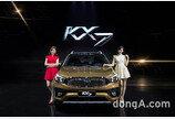 기아차, 中 전략 SUV 'KX7' 출시… '존경'의미 담아 반한감정 돌파