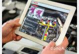 보쉬, 미래 자동화 차량에 탑재할 온보드 컴퓨터 공개