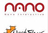 넥스트플로어, 나노인터렉티브에 전략 투자.. '개발&퍼블리싱 시너지 기대'