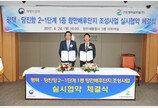 GS건설, 평택·당진항 민간개발 참여