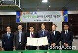 LH-구로구, 도시재생 전략 수립 및 현안사업 업무협약 체결