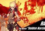 게임테일즈, 국내 기술로 만든 PS4용 RPG 'TS프로젝트' 영상 공개