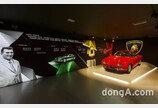 람보르기니, F1 챔피언 '아일톤 세나' 기념 전시회 개최
