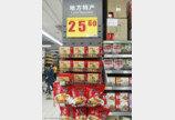 중국서 개고기 팔아온 프랑스 대형마트 까르푸