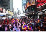 한국문화관광대전, 뉴욕에서 열린다
