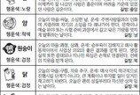[스포츠동아 오늘의 운세] 2017년 6월 29일 목요일 (음력 5월 6일)
