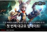 아제라: 아이언하트, 신규 캐릭터 '어쌔신' 등장