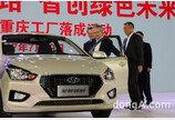 현대차, 중국 5호 생산기지 '충칭공장' 내달 가동… 年 30만대 생산