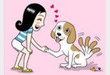 개는 사람을 사랑하는 병에 걸렸다?