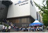 인천 더샵 스카이타워 견본주택 2만7000명 몰려