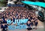 현대차그룹, 대학생 교육 봉사단 운영… 교육 소외계층 전과목 지원