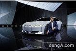 [2017 프랑크푸르트모터쇼]BMW, 전기 콘셉트카 'i 비전 다이내믹스' 공개