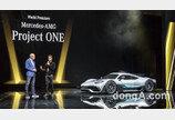 [2017 IAA 영상]진정한 드림카 '메르세데스-AMG 프로젝트 원' 등장
