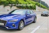 [시승기]제네시스 G70… 가장 빠른 국산차 등장
