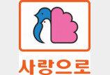 제20기 세계태권도평화봉사단 모집