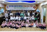 부영, 어린이집 58개소에 디지털 피아노 60대 지원