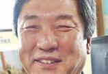 [제2회 대한민국 혁신 경영인 대상]세계 유일 벨트컨베이어 복토시공법으로 글로벌 진출