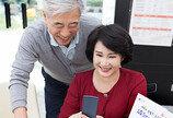 SKT 폴더형 스마트폰 '스마트 폴더' 단독 판매