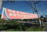 """김해시 """"반려동물 공공 화장장 건립 타당성 검토할 것"""""""