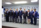 라이엇 게임즈, 한국 문화유산 보호 위한 8억 원 규모 추가 후원 계획 발표