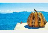 [여행, 나를 찾아서]구사마 야요이-이우환… 日예술섬 '나오시마'서 만나다