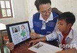 삼성물산, 베트남서 교육인프라 구축 사업 진행