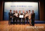 우체국쇼핑, '한국유통대상' 산업부 장관상 수상… 연말 할인·이벤트 마련