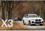 [신차 시승기]거칠수록 매료되는 BMW '뉴 X3'