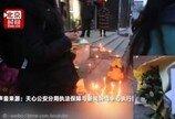 묶인 개 3시간 때려 죽인 中공안..`촛불시위`