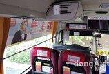 ㈜네오아이에스, 공항리무진 버스에 네오와이파이 ·광고 솔루션 탑재