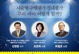 시매쓰, 2018년 신학기 학부모 설명회 개최