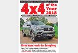 쌍용차 G4 렉스턴, 영국서 '올해의 사륜구동 모델' 꼽혀