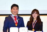 한국방문위, 유승민·김소현 명예미소국가대표 위촉
