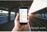 KT, 평창동계올림픽 길찾기 앱 'Go 평창' 출시