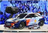 현대차, 'i20 쿠페 WRC' RC카 공개… 오는 4월 출시