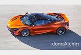 맥라렌 720S, '가장 아름다운 슈퍼카' 선정… 페라리·포르쉐 압도